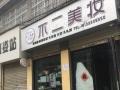 商业街卖场 新东方北夏侯小学西100米