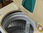 品牌荣事达5.2公斤全自动波轮洗衣机便宜转让