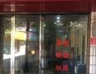 出租其它-芷江25平米其他700元/月
