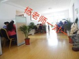 假期补习临沂兰山初高中一线在职教师一对一辅导家教可上门授课