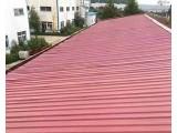 天津武清区专业楼顶铺油毡防水 工程防水维修补漏