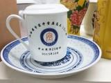 厂家批發陶瓷杯马克杯咖啡杯创意小礼品促销开业定制logo