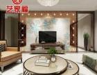 艺家福 3D立体瓷砖背景墙 客厅电视背景墙效果图