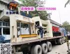 广州白云区物流公司至惠州物流专线