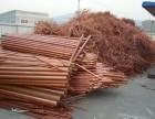 杭州废钢回收 长期面向全市杭州废钢回收 价格合理 欢迎来电