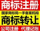 青岛注册商标代理找尚鑫源
