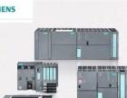 西门子PLC安装,维护,维修