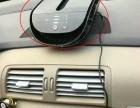天津安利车载空气净化器解决车内污染