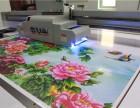 家具打印机 UV打印机多少钱一台