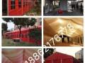 专业生产舞台婚庆篷房展览篷房婚庆帐篷演出舞台桁架