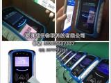 金融IC卡银联闪付/二维码公交车载刷卡机