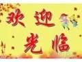 欢迎咨询~昆明惠而浦洗衣机(维修中心)售后服务官方网站电话