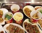 宜春蒸菜快餐加盟 60秒上餐 15分钟翻台