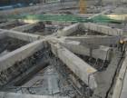 专业基坑支撑梁柱切割拆除石家庄桥梁临时支座切割拆除公司