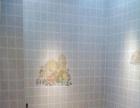 伊诺瓷砖 伊诺瓷砖加盟招商