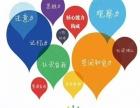 天津有亲子教师培训报考机构吗怎么培训考试?