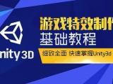 贵阳游戏设计培训,3D建模培训,虚幻引擎开发