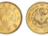 九添艺术品有限公司开展秋季征集大量真品银币纪念币
