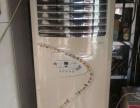 专业空调移机维修,冰箱维修