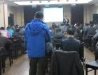 2017年3月15号(郑州班)罗氏中医正骨手法技术研修班