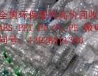 深圳塑料颗粒哪里回收公司