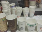 源头厂家专业定制一次性纸杯纸碗