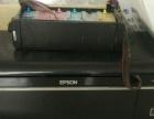 EPSON打印机低价转让