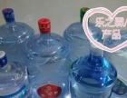 桶装瓶装水,送货上门