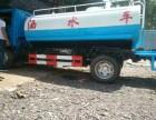 北京平谷转让 洒水车-高压洒水车厂家直销批量购买可议