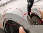 宁波江北汽车凹陷修复 汽车玻璃修复 车身凹陷免喷漆修复