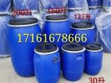 丨新利塑业丨 60升塑料桶60升法兰包箍塑料桶厂家直销