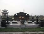 墓地(莲位)全上海最低价8880元,专车全上海接送参观