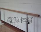 湖南长沙舞蹈教室压腿杆报价打造全网性价比之王