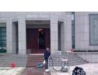 杨浦区五角场专业新居开荒保洁、楼宇别墅保洁地毯清洗