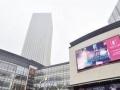 龙湖购物中心旁苹果专卖店31平米90万年租6.5万