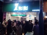 黄浦区 一点点奶茶人民公园店转让品牌和门店