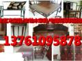 上海老红木家具回收/上海老红木椅子桌子收购