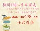 吉利自由舰2009款 1.3 手动 经典版 标准型 www.mz