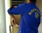 泉州市家电清洗品牌成功油烟机清洗技术培训基地