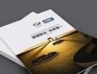 纸箱包装、名片画册宣传单印刷、礼品盒制作