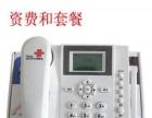 020广州固话号码可以,达梦系统免费,呼叫中心,提供外地号码