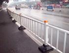 专业供应PVC锌钢公路护栏人行道隔离栏河道防护栏佛山工厂
