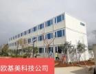 北京住人集装箱售5980元一个活动房彩钢房钢结构移动房