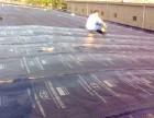 潍坊电梯井堵漏  屋面防水