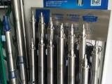 昌平洗井公司专业捞泵 维修水泵电机 安装潜水泵