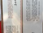 金猴献福丙申年纯银四方连邮票