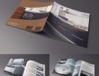 德州画册设计、产品样本设计、标志设计等品牌设计