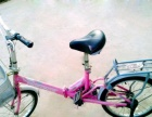 转让粉红色飞鸽折叠自行车!