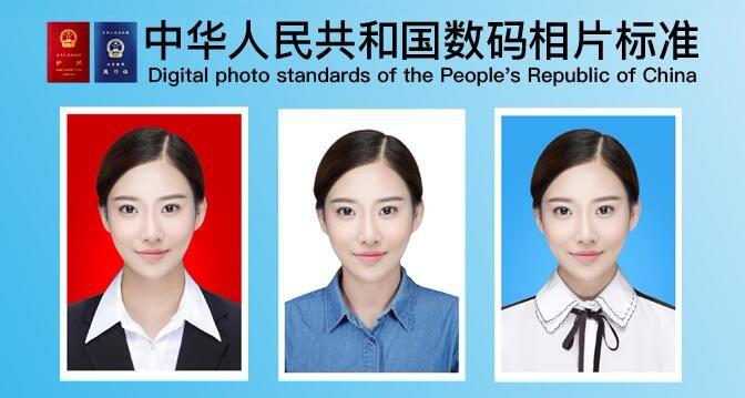 上海松江区证件照 签证照 立等可取
