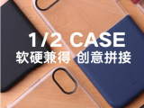 BASEUS/倍思 iPhone7手机壳